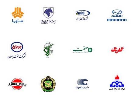 customer logos-